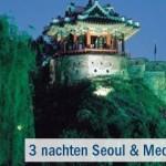 Deal van de Week: Seoul & Medical Tour in Zuidkorea